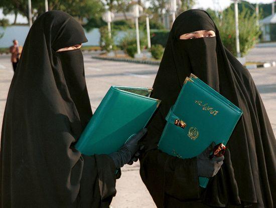 MujeresIslamabadAP