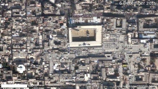 Figura 1 Siria