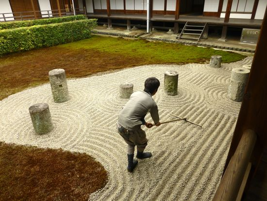 Tofukuji jardinero