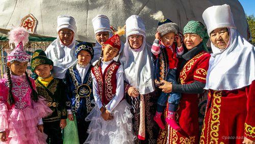 Familia kazaja