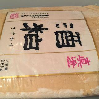 Lías de sake, con gusto a queso fresco