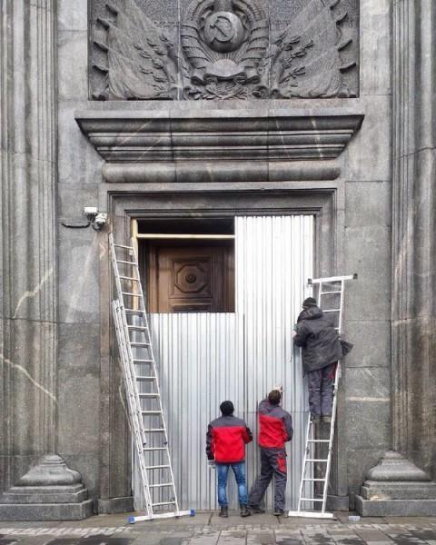 La puerta después