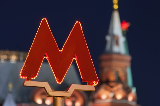 Logo del metro de Moscú en la estación de Plaza Roja. Jon Hicks