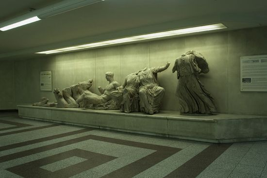 Akropoli Metro de Atenas