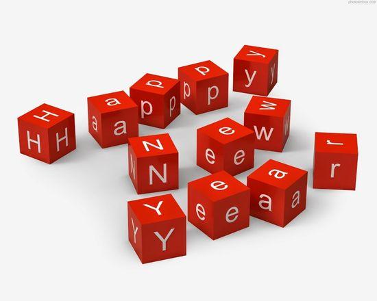 Happy-new-year-2016-wallpapers-for-desktop-1