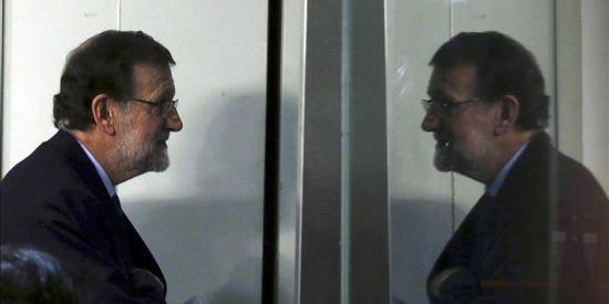 Rajoy espejo
