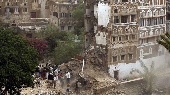 Apertura Yemen