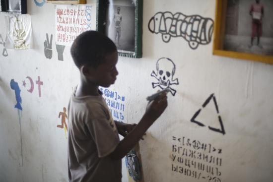 CONGO DCOU ACTIVIDADES-29