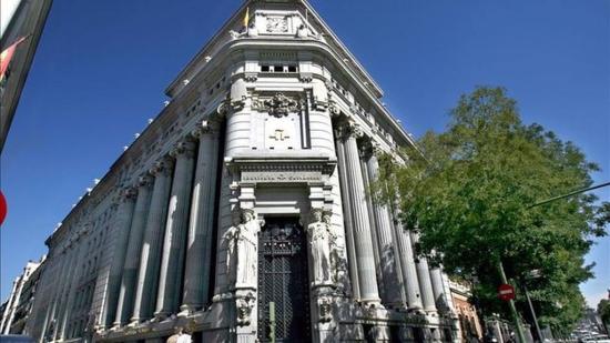 Instituto_Cervantes-Presupuestos_Generales_del_Estado-Recortes_presupuestarios-Cultura-Castellano-Cultura_253486321_50008565_1024x576
