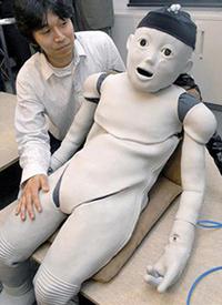 Childrobot