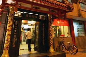 Restaurante_300