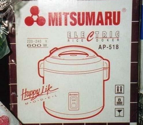 Mitsumaru