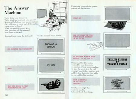 Answer_machine