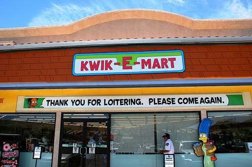 Kiwi_mart_2